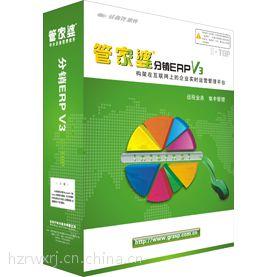 湖州/杭州/德清/长兴/安吉电商异地办公软件管家婆分销V3
