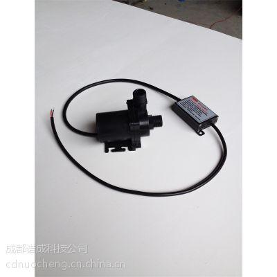 供应微型热水循环泵,耐高温水泵