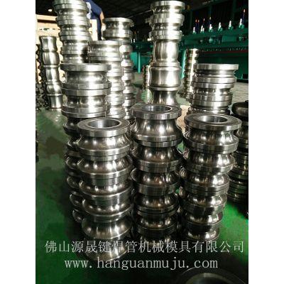 焊管模具,模具维修,大口径焊管模具供应 批发价