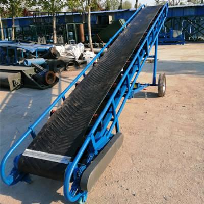 爬坡皮带输送机 NE板链斗式提升机厂家