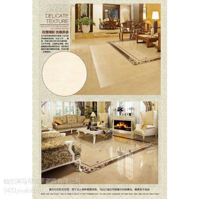 马可波罗瓷砖奢华欧式风格经典全抛釉地砖蒂诺石系列CZ8182AS尺寸800*800mm