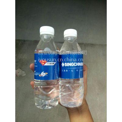 西安纯净水定制|西安矿泉水定做|西安定制广告矿泉水