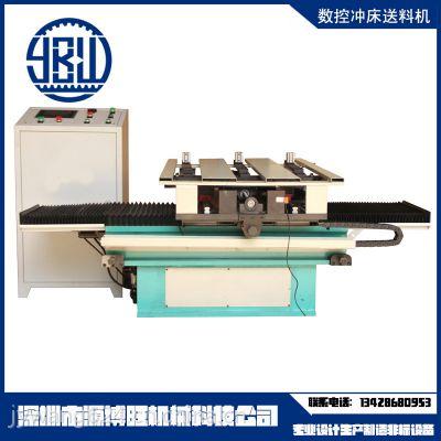 非标设备 定做送料机 冲床送料机 数控送料机