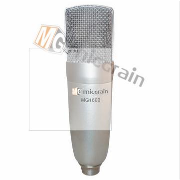 供应商 Micgrain麦谷 MG1600专线 有线话筒