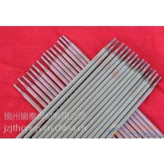 林肯锦泰低氢焊条JL-427,锦泰焊条E4315