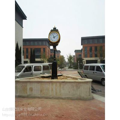供应销售康巴丝牌GPS校时广场景观钟