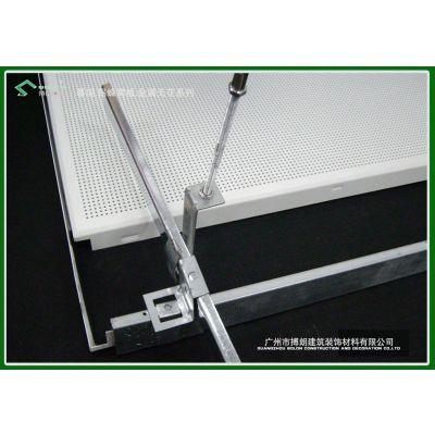 供应铝方通天花材料/搏朗建材