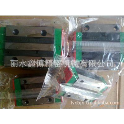 供应鑫博精机 销售上银HGW25线规滑块