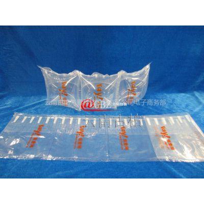 供应可撕拉填充(缓冲)袋,低成本,运输专用抗震,抗挤压,防摔