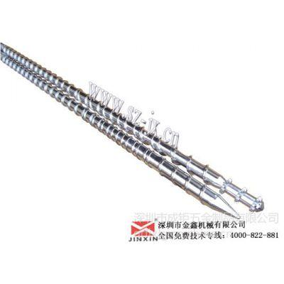 金鑫供应PVC管材,利源板材挤出机螺杆/海太挤出机螺杆机筒 pp专用螺杆