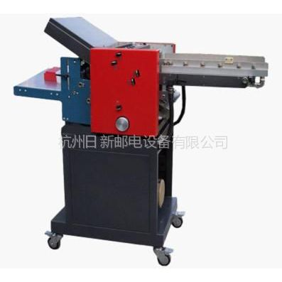 供应RX238SA高速折纸机
