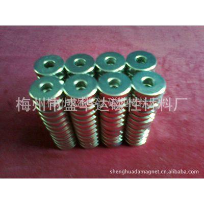 供应N35  D25*D9*6 镀镍   带孔钕铁硼磁铁