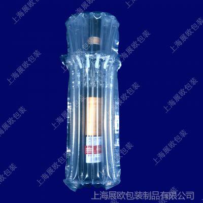 供应香槟酒细高瓶洋酒气柱袋气排定制充气包装防震包装气囊6柱上海