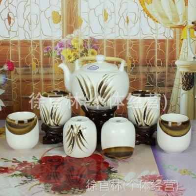 中国景德镇正品花草陶瓷  7头提梁壶茶具套装特价 大号水杯茶具