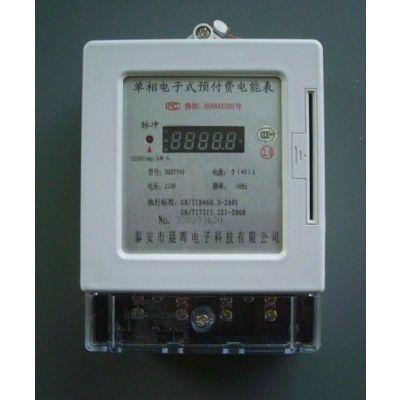 供应DDSY540晨晖电表,水表,水表控制盒塑壳。