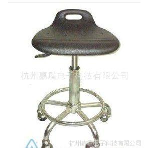 供应防静电圆凳椅