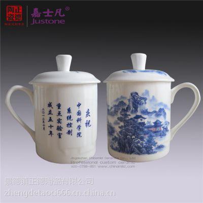 嘉士凡生产商务赠品茶杯 员工福利礼品茶杯定做