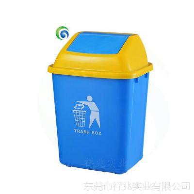 祥兆20升客厅塑料垃圾桶家用厨房大号垃圾桶摇盖卫生间厕所收纳桶