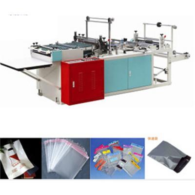 康正机械供应DRQ-600饰品袋制袋机 电脑热切机 二十多年的行业经验 品质包装