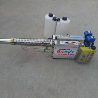 启航牌 省药省油的汽油脉冲动力烟雾机 水冷型弥雾机 农用汽油弥雾机