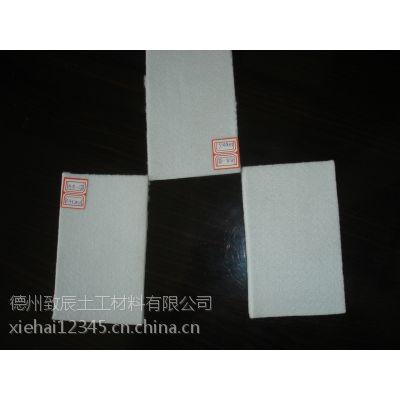 致辰供应优质短丝聚酯土工布价格 短丝土工布作用