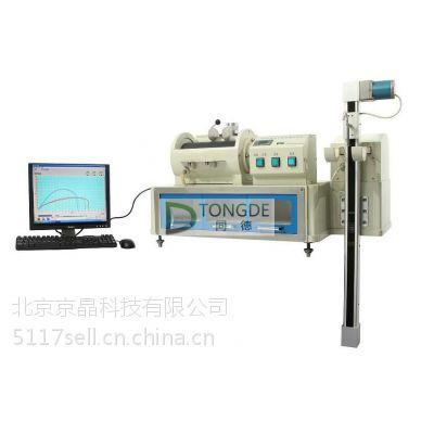 北京京晶 面团拉伸仪 电子式面团拉伸仪型号:JLSD (遵循标准)?
