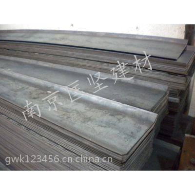 止水钢板价格 止水钢板规格 南京匡坚建材 厂家直销