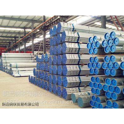 现货供应热扎镀锌管,南粤消防管,消防配件,规格齐全,价格实惠