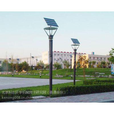 太阳能加盟_北京和平阳光(优质商家)_品牌太阳能加盟代理