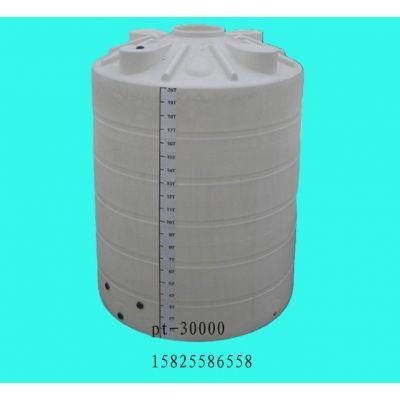 供应【绵阳30吨食品级塑料桶内江10立方塑料容器厂家直销红昇容器15吨化工储运设备】