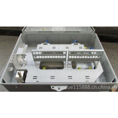供应48芯SMC箱,室外壁挂式4槽位48芯光纤分纤箱,室内壁挂箱