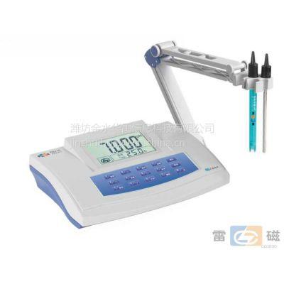供应便携式pH计、PH计、便携式酸度计