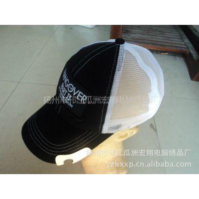 供应全棉绣花 开瓶器 啤酒板帽,6片休闲棒球帽子