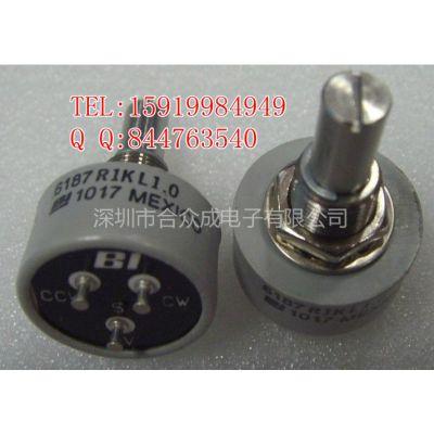 供应原装进口 美国BI  电位器6187R 单圈导电塑料电位器