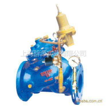 供应2011厂家特供减压稳压电动控制阀DY236X