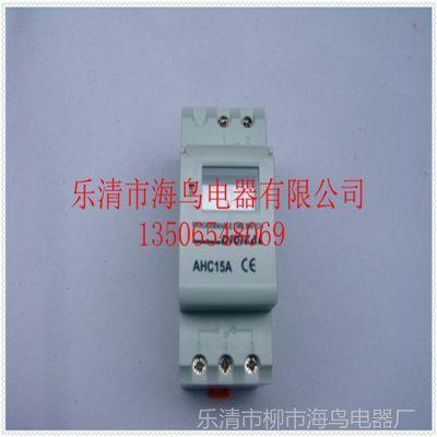 供应出口外贸 导轨式 出口 英文 时控开关 AHC15A   220V  企业集采
