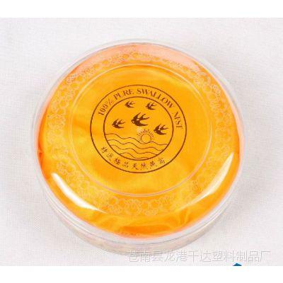 【厂家低价定制】 圆形燕窝塑料盒 250g装 圆形通用