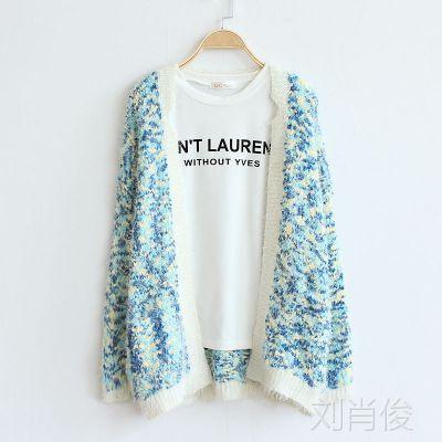 春秋冬新款韩版宽松马海毛开衫撞色中长款毛衣外套女大衣