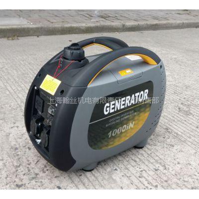 供应1kw家用汽油发电机|小型家用汽油电机组