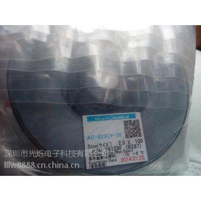 高价回收AC-823CY-20回收ACF