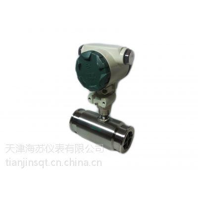 天津海苏供应涡轮流量计 涡轮流量传感器