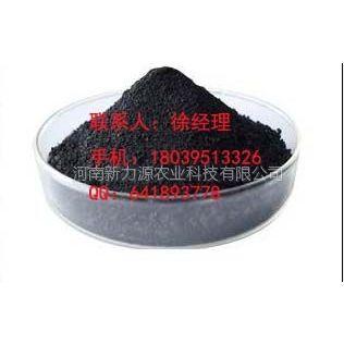 供应发酵剂秸秆腐熟剂厂家18039513326