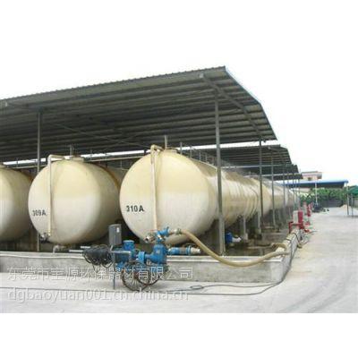 生产制造醇基油,醇基油,宝源环保器材
