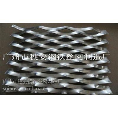 广州穗安提供|物美价廉_江门冲孔钢板网_冲孔钢板网生产商