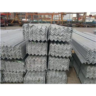 金铂锣钢材(在线咨询),弥勒角钢,角钢销售