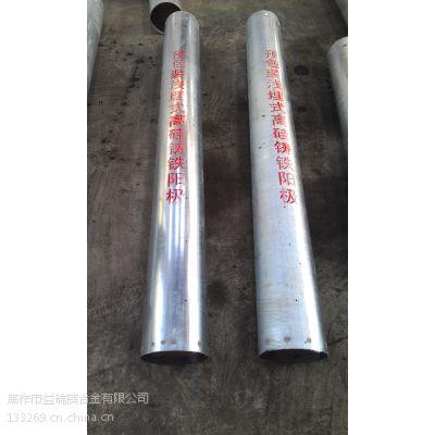 预包装高硅铸铁阳极厂家直销(焦作益瑞)