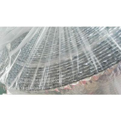 天津星辰供应天津纳米气囊、热电厂管道施工专用保温材料、铝箔复合纳米气囊