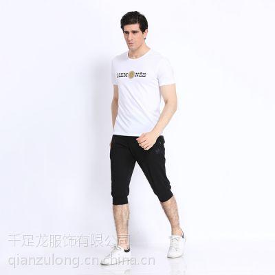 千足龙2016夏季时尚休闲T恤男士运动休闲短袖 纯棉大码