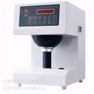 北京京晶低价 白度仪 型号:ZB-D 仪器模拟D65照明体照明