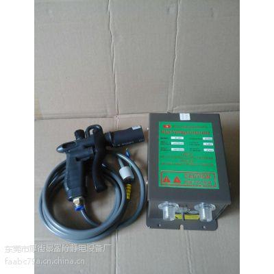 SL-004C离子风枪 SL-004C除静电离子风枪 合格供应商